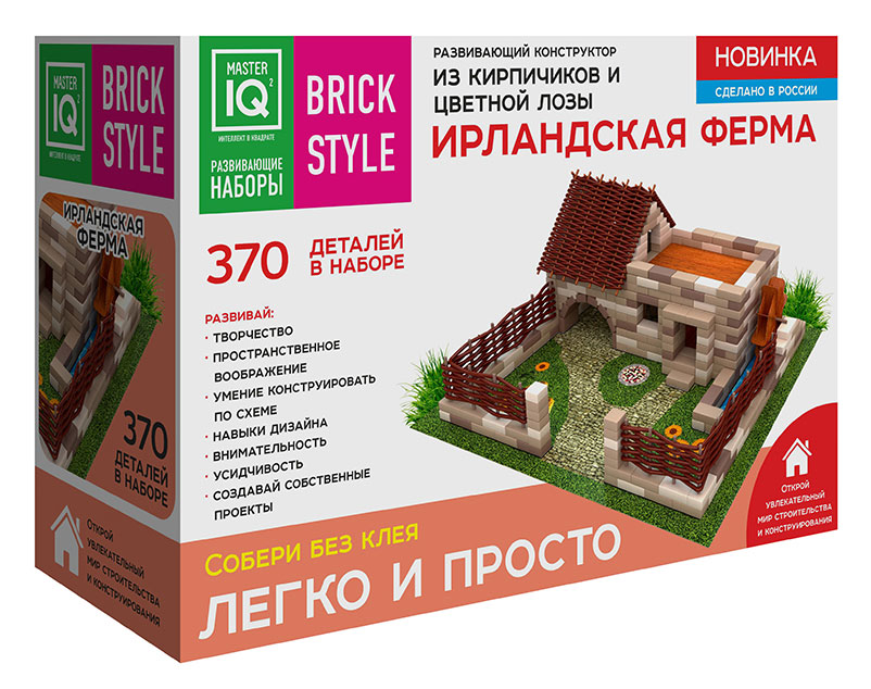 Master IQ Конструктор Brick Style Ирландская Ферма