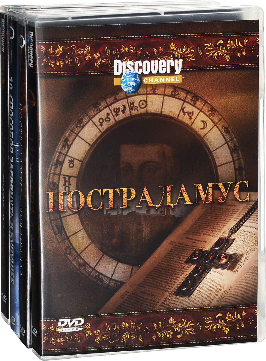 Discovery: Заглянуть в будущее (4 DVD) discovery рукотворные чудеса