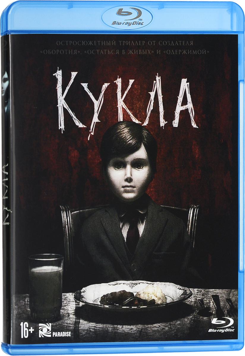 Кукла (Blu-ray) кукла yako m6579 6