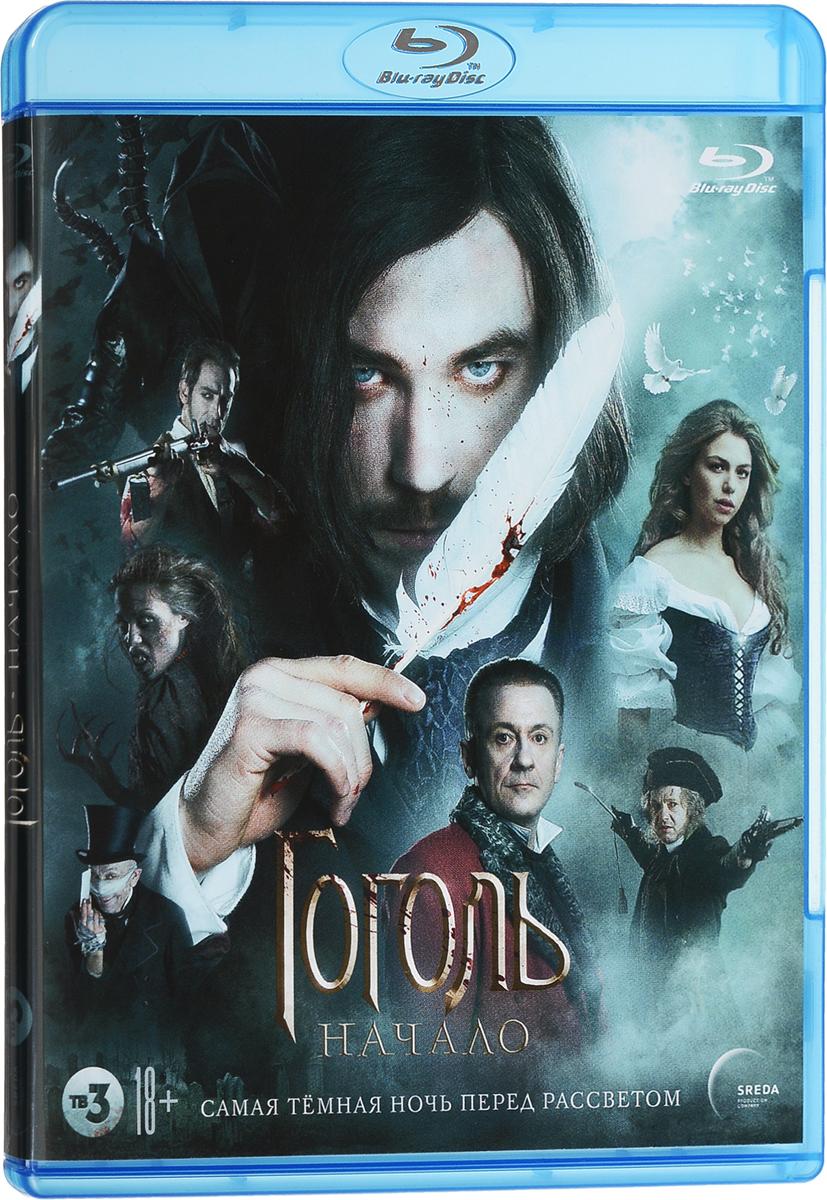 Гоголь. Начало (Blu-ray)