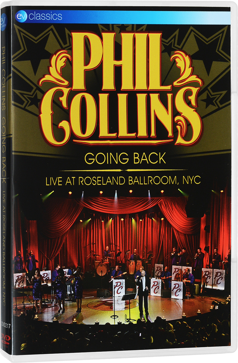 Phil Collins: Going Back: Live At Roseland Ballroom phil collins going back live at roseland ballroom blu ray