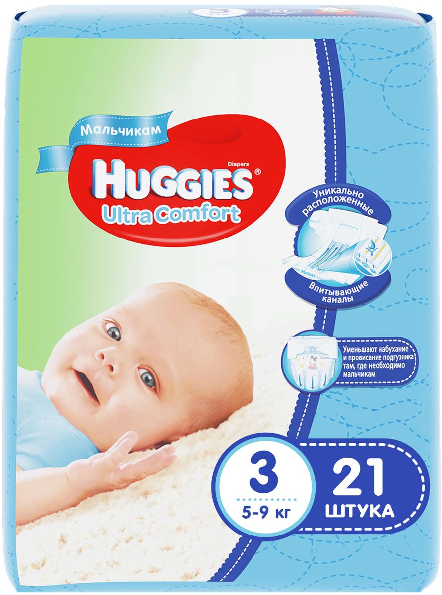 Huggies Подгузники для мальчиков Ultra Comfort 5-9 кг (размер 3) 21 шт