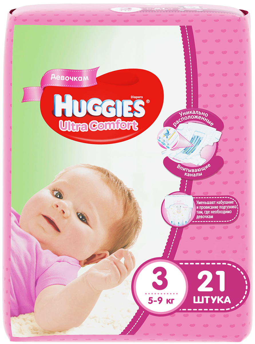 Huggies Подгузники для девочек Ultra Comfort 5-9 кг (размер 3) 21 шт подгузники детские huggies подгузники ultra comfort размер 3 5 9кг 94шт для девочек промо