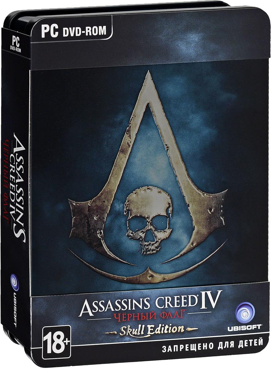 Assassin's Creed 4: Черный флаг. Skull Edition (DVD-BOX)