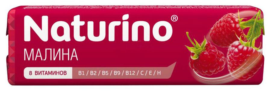 Пастилки Naturino, с витаминами и натуральным соком, малина, 8 шт натурино пастилки апельсин