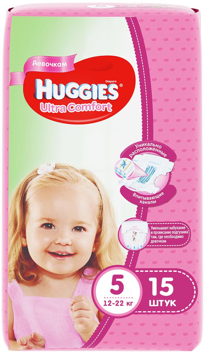 Huggies Подгузники для девочек Ultra Comfort 12-22 кг (размер 5) 15 шт