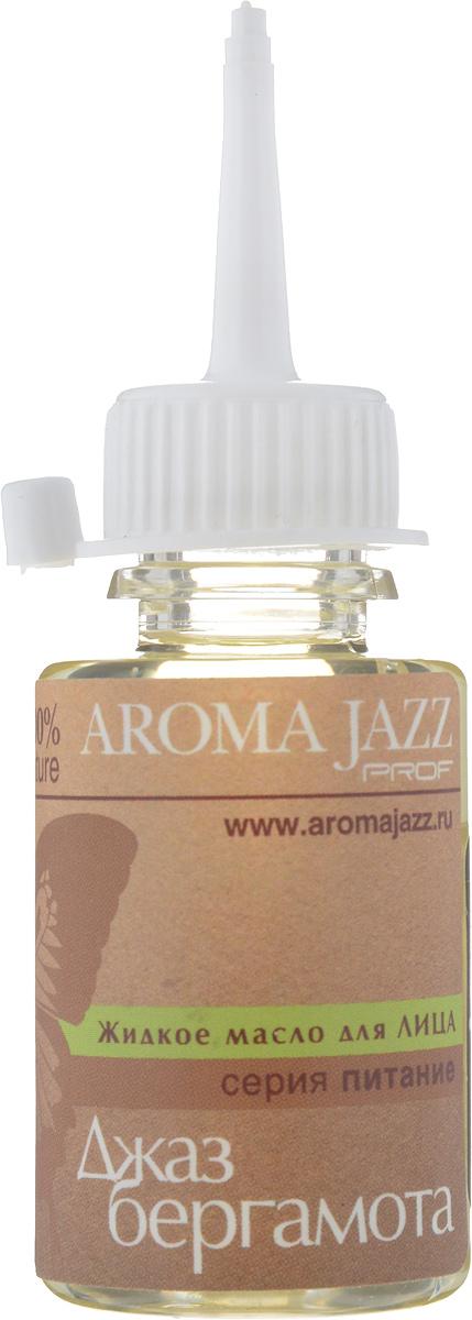 Aroma Jazz Масло жидкое для лица Джаз бергамота, 25 мл2101tДействие: прекрасно смягчает и увлажняет раздраженную кожу, восстанавливает ее защитные барьеры, регулирует белковое равновесие клеток. Масло нормализует водно-липидный баланс, улучшает циркуляцию крови, ускоряет процесс заживления трещин и порезов. Превосходная проникающая способность масла, позволяет ему стимулировать обновление клеток. Противопоказания аллергическая реакция на составляющие компоненты. Срок хранения 24 месяца. После вскрытия упаковки рекомендуется использование помпы, использовать в течение 6 месяцев. Не рекомендуется снимать помпу до завершения использования.