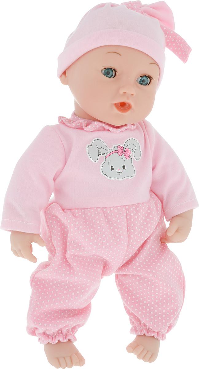 Mary Poppins Кукла Бонни Мои первые слова кукла младенец леон 4055b