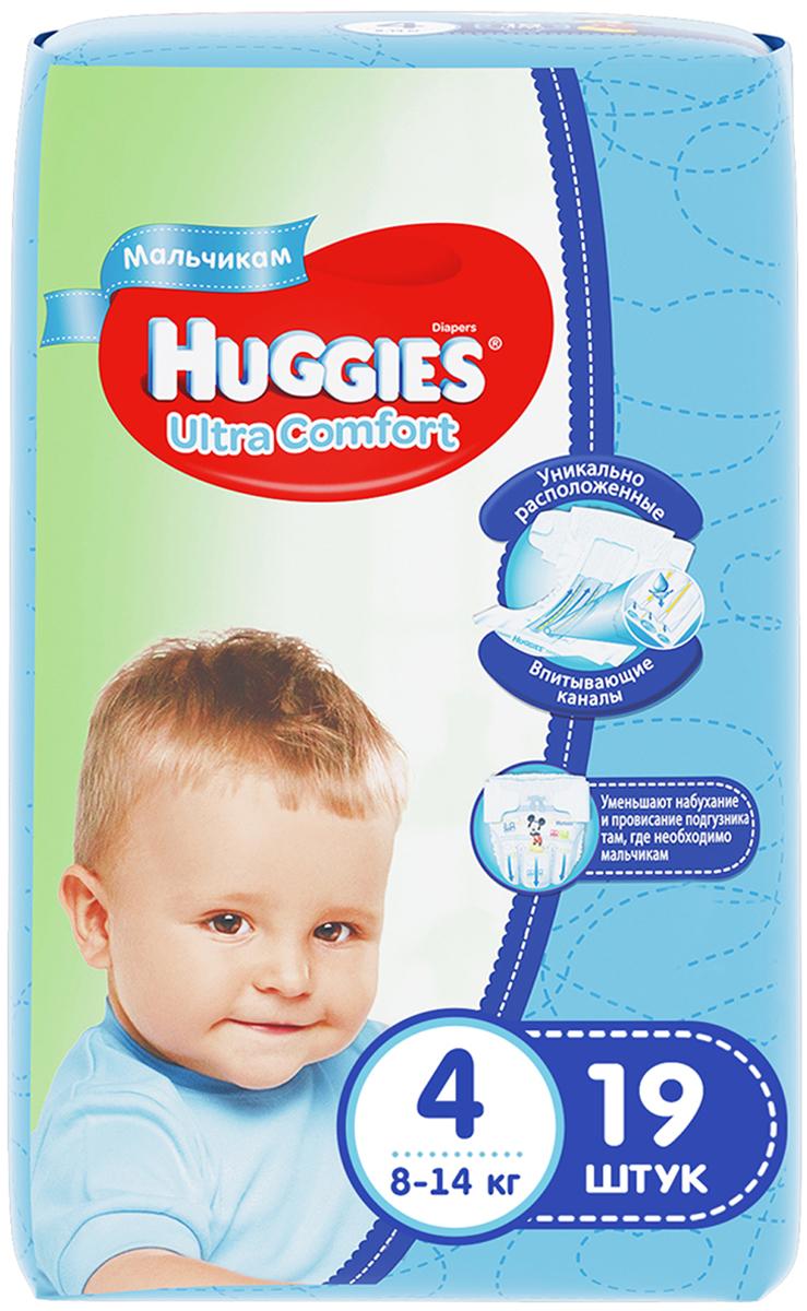 Huggies Подгузники для мальчиков Ultra Comfort 8-14 кг (размер 4) 19 шт подгузники детские huggies подгузники ultra comfort размер 3 5 9кг 94шт для девочек промо
