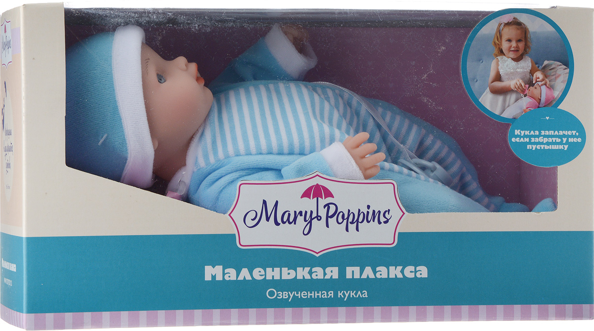 Mary PoppinsПупс Маленькая плакса