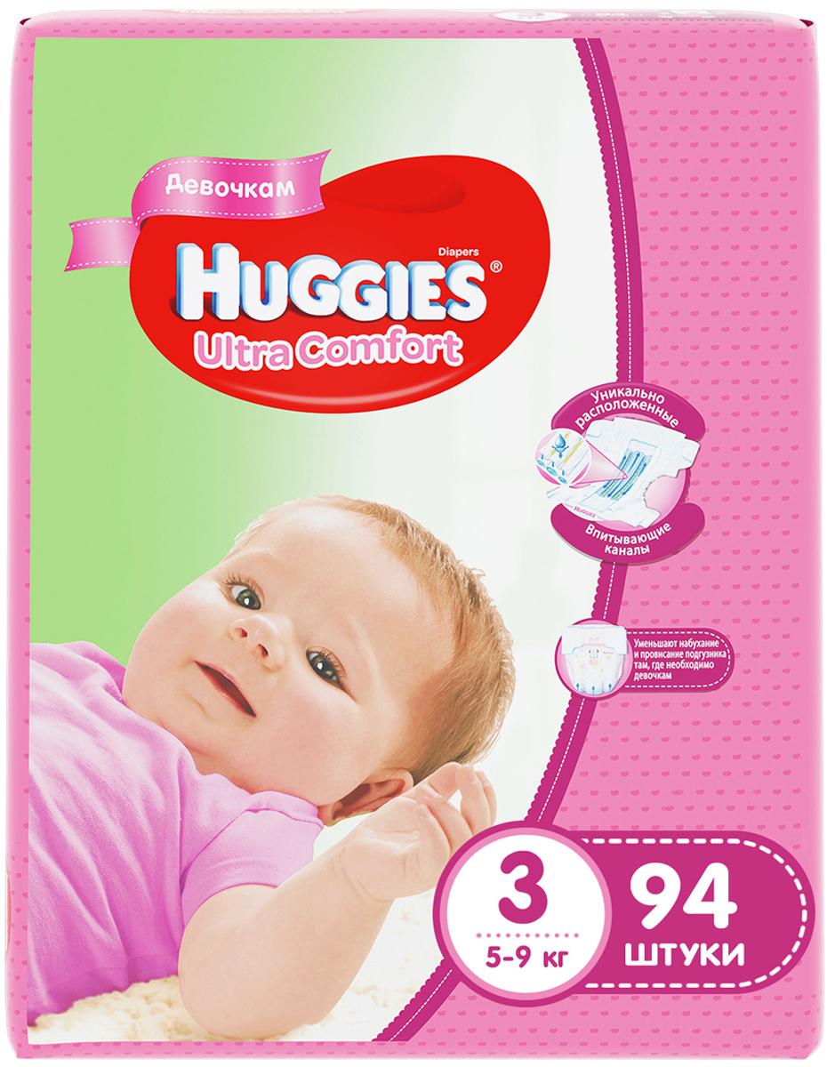 Huggies Подгузники для девочек Ultra Comfort 5-9 кг (размер 3) 94 шт