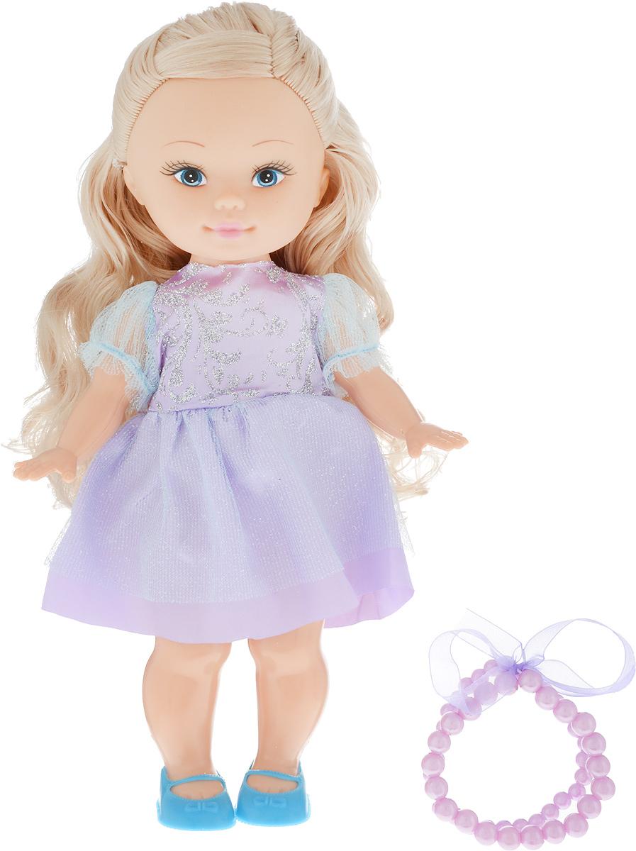 Mary Poppins Кукла Элиза Маленькая леди с браслетом 451213 кукла mary poppins маленькая леди диана 28 см