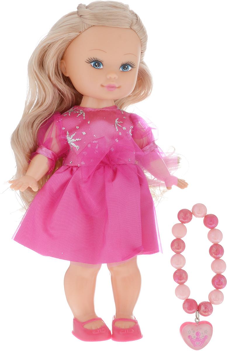 Mary Poppins Кукла Элиза Маленькая леди с браслетом 451211 кукла маленькая леди анюта в вечернем платье 1979748