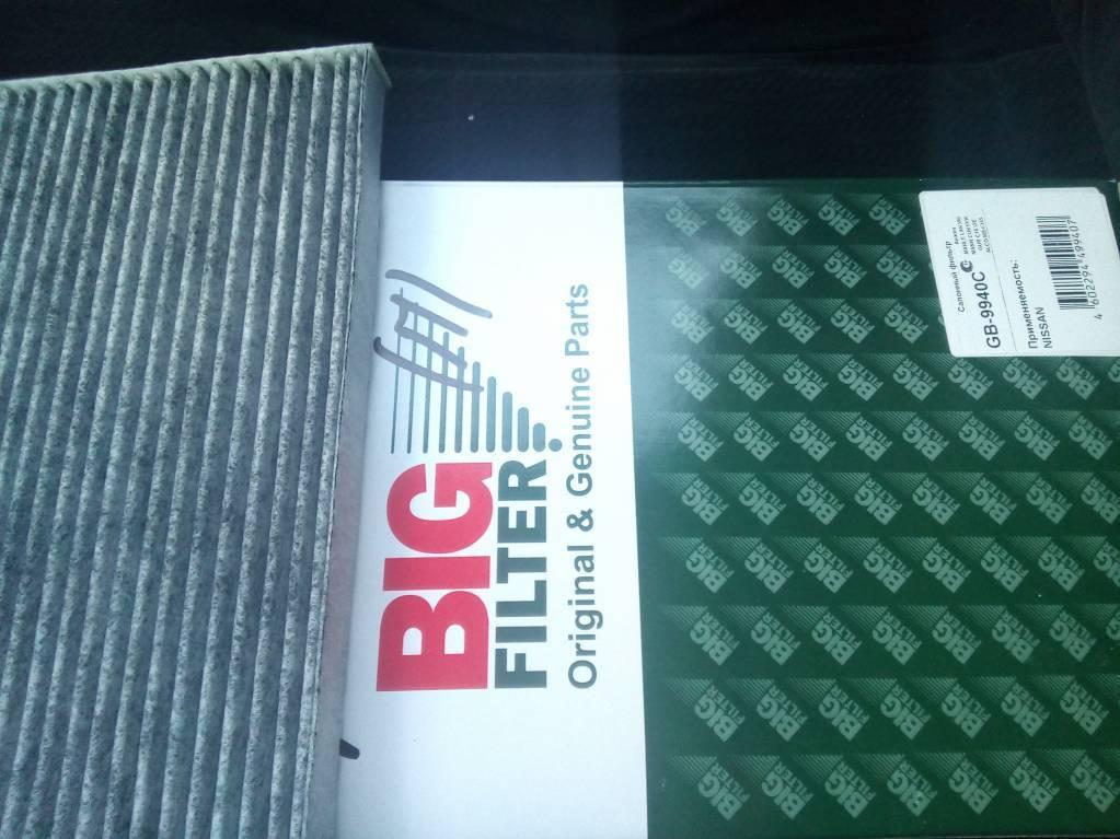 Фильтр салона угольный BIG FILTER GB9940CGB9940C