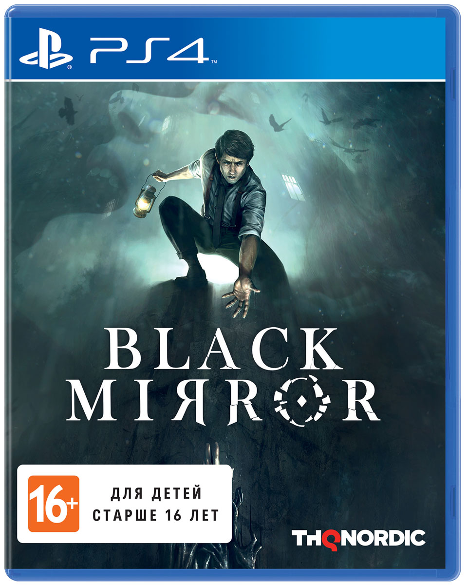 Black Mirror (PS4)