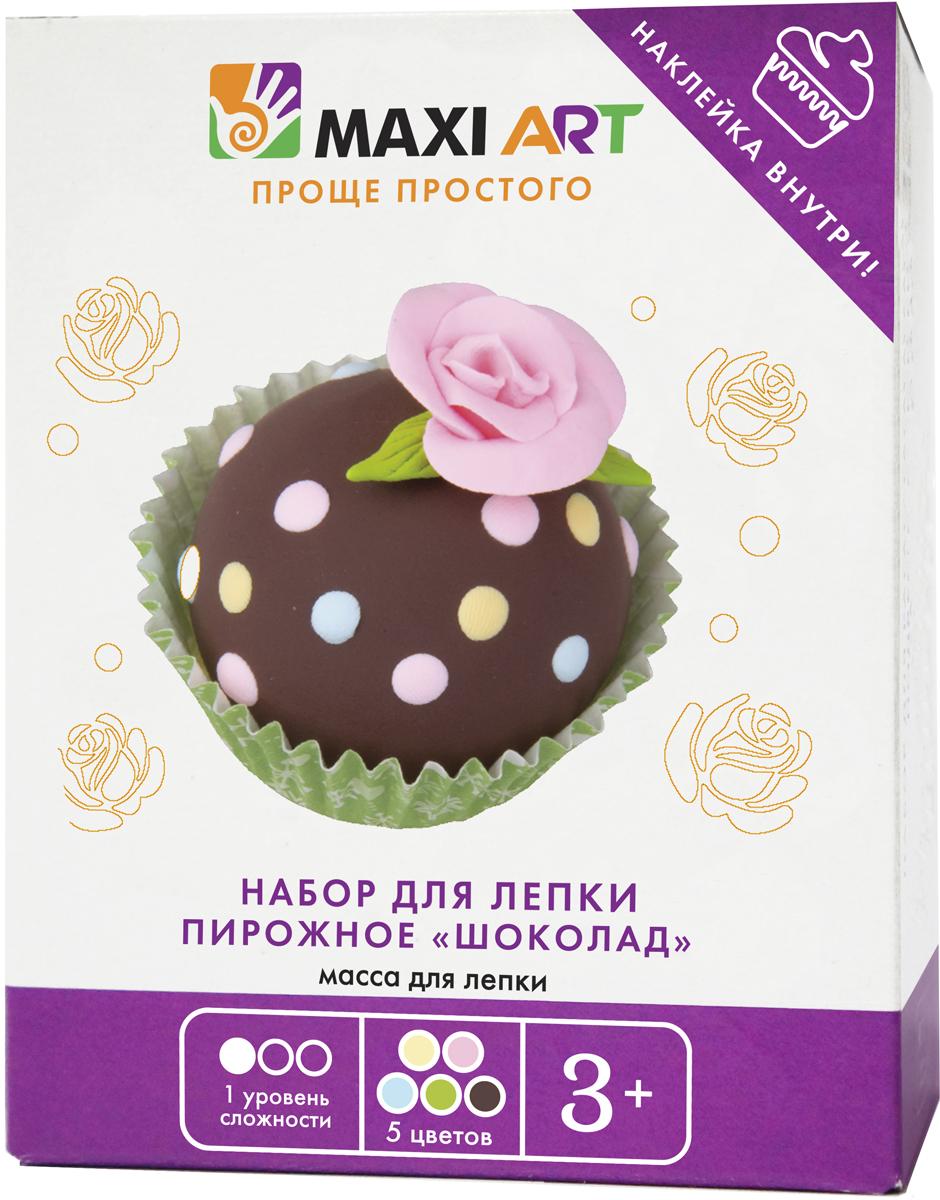Maxi Art Набор для лепки Шоколадное пирожное