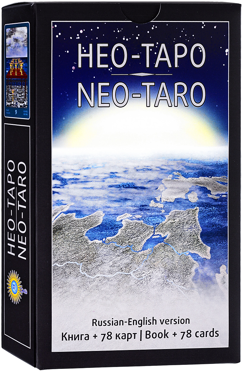 Ольга Добрицина Neo-Taro (gift set book + 78 card) карты таро the magician universal waite tarot deck