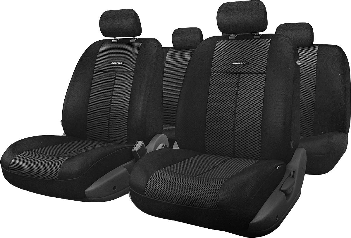 Авточехлы Autoprofi TT, цвет: черный, темно-серый, 9 предметов. TT-902M BK/BKTT-902M BK/BKАвтомобильные чехлы Autoprofi TT изготавливаются из высококачественного полиэстера со вставками из поролона, обеспечивающего сцепление с сиденьем. Мягкие чехлы являются отличным дополнением салона любого автомобиля. Изделия придают автомобильному интерьеру современные и солидные черты.Универсальная конструкция подходит для большинства автомобильных сидений. Подходят для автомобилей с боковыми подушками безопасности (распускаемый шов).Специальные молнии, расположенные в чехлах спинки заднего ряда, позволяют использовать чехлы на автомобилях с различными пропорциями складывания заднего ряда.Комплектация: 5 подголовников, 2 чехла сидений переднего ряда, 1 спинка заднего ряда, 1 сиденье заднего ряда.