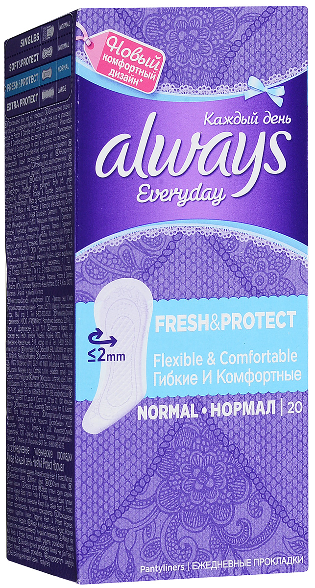 Always Ежедневные гигиенические прокладки Каждый день нормал Fresh & Protect, 20 шт (толщина 2 мм)8001090430038Ежедневные прокладки Always обеспечивают до 12 часов защиты. Ежедневные прокладки Always Каждый день Fresh & Protect помогут сохранить непревзойденную свежесть на протяжении всего дня. Защита до 12 часов. Комфортное прилегание благодаря оптимальной фиксации на белье. Верхний слой 2-в-1 обеспечивает ощущение мягкости и более быстрое впитывание. Пропускающая воздух структура надежно обеспечивает сухость. Нежный контакт с кожей, протестировано дерматологами.