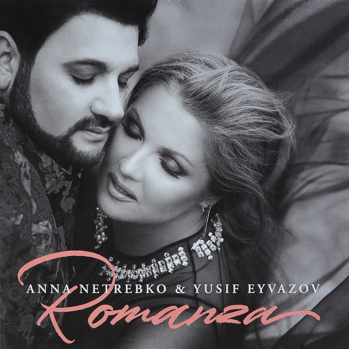 Анна Нетребко Anna Netrebko & Yusif Eyvazov. Romanza анна нетребко лондон