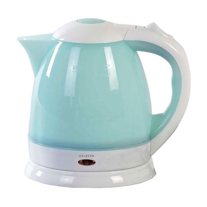 Gelberk GL-401, Turquoise чайник электрическийGL-401Надежный электрический чайник Gelberk GL-401 изготовлен из высококачественного пластика. Прибор оснащен скрытым нагревательным элементом и позволяет вскипятить до 1,5 литра воды за 3-5 минут. Данная модель оснащена светоиндикатором работы, поворотной подставкой с вращением на 360° и фильтром от накипи. Для обеспечения безопасности при повседневном использовании предусмотрены функция автовыключения, защита от перегрева, а также блокировка включения без воды. Внешняя стенка чайника имеет отметки литража в 0,5 л, 1 л и 1,5 л.