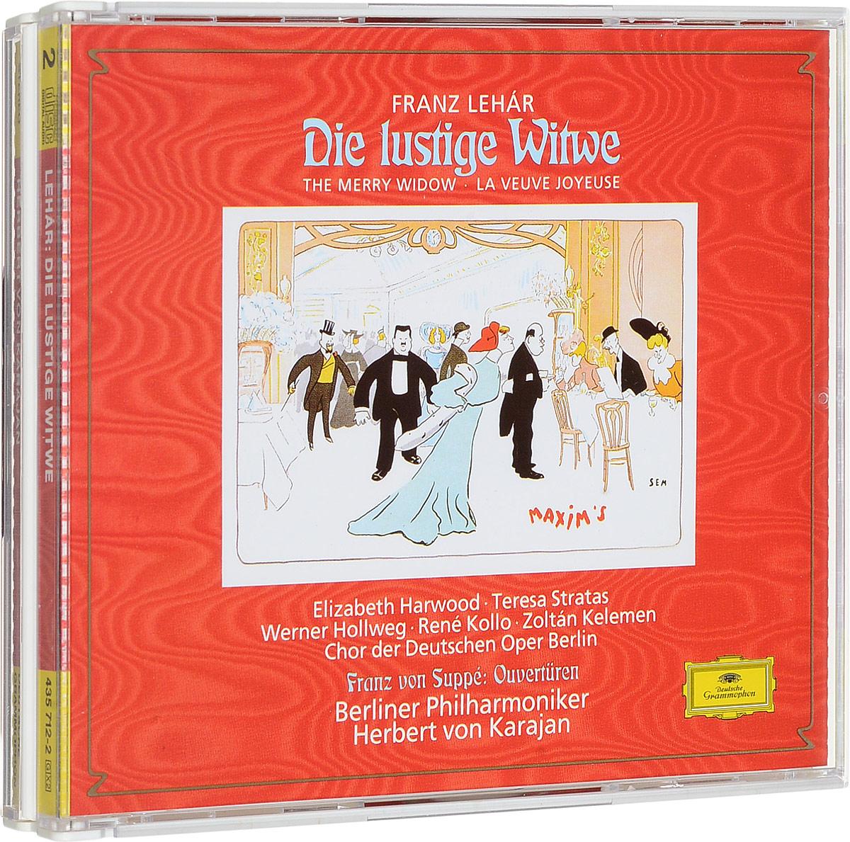 Herbert von Karajan. Lehar: Die lustige Witwe (2 CD)