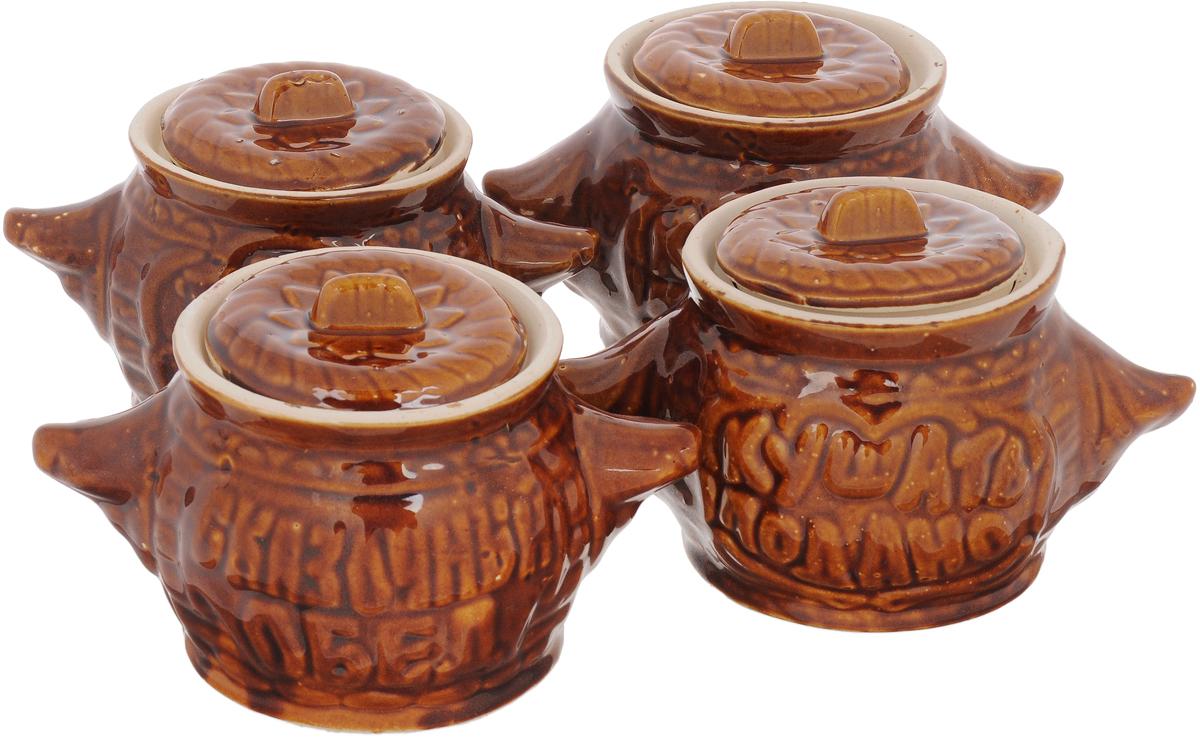 Набор жаропрочных горшочков Bradex, 450 мл, 4 шт. TK 0079TK 0079Жаропрочные горшочки Bradex идеально подходят для порционного запекания разнообразных блюд в духовом шкафу.Объем горшочка: 450 мл.