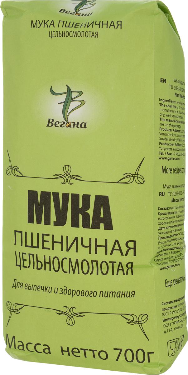 Вегана мука пшеничная цельносмолотая, 700 г мука пшеничная мелькомбинат 3 экстра в с 1кг