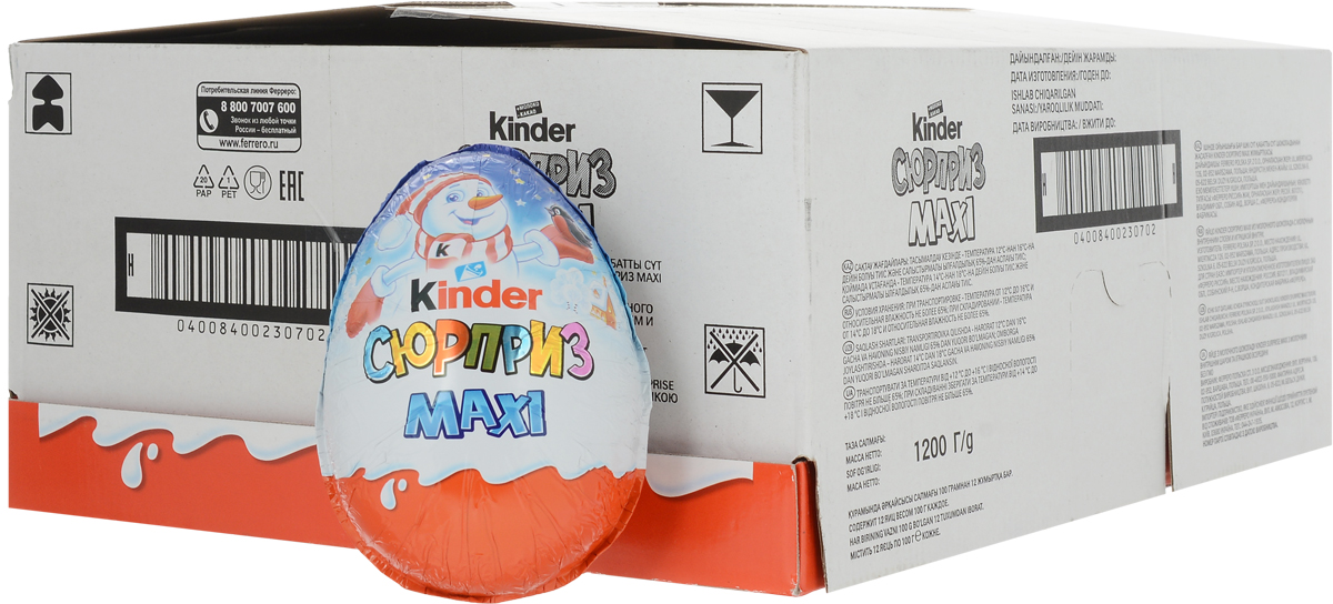 Kinder Сюрприз Maxi яйцо из молочного шоколада с игрушкой внутри, 12 шт по 100 г пирожное kinder pingui шоколад 30 г