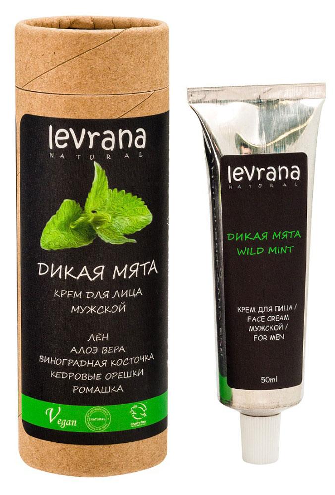 Levrana Крем для лица Дикая Мята, мужской, 50 мл levrana шампунь для нормальных волос дикая роза 250 мл