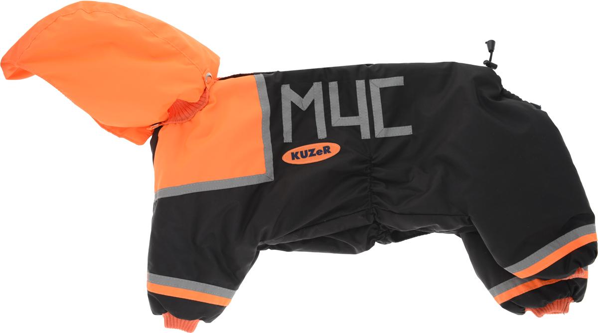 Комбинезон для собак Yoriki Флирт, для мальчика, цвет: черный, оранжевый. Размер XL211-14Комбинезон для собак Yoriki Флирт отлично подойдет для прогулок в прохладную погоду осенью или весной. Верх комбинезона выполнен из водоотталкивающего полиэстера. Подкладка изготовлена из искусственного меха. Застегивается комбинезон на спине на кнопки и дополнительно на пояснице затягивается шнурком. Благодаря такому комбинезону вашему питомцу будет комфортно наслаждаться прогулкой.Обхват шеи: 30-34 см.Длина по спинке: 33 см.Объем груди: 46-53 см.