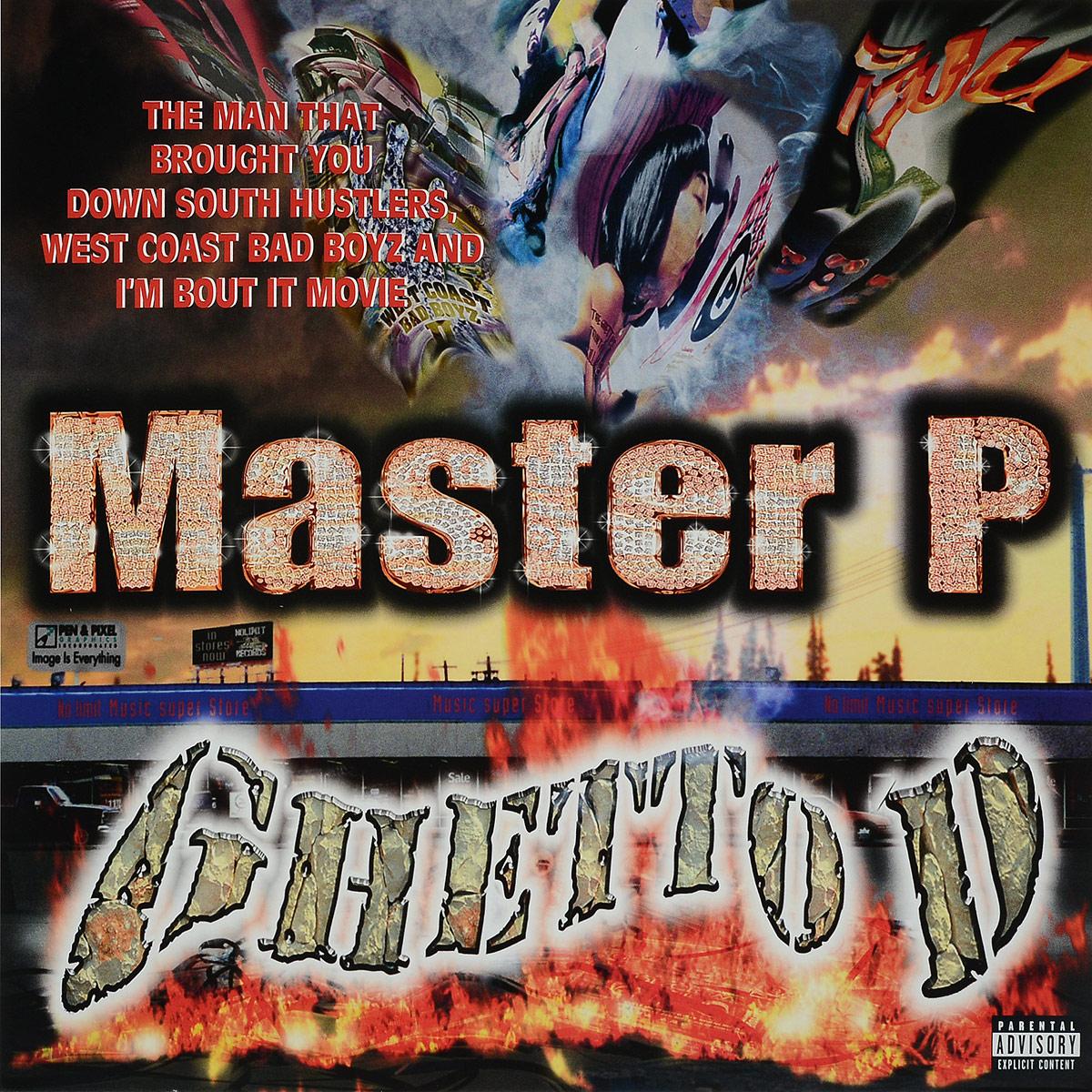 Master P. Master P. Ghetto D (2 LP) игровая приставка dendy master 195 игр