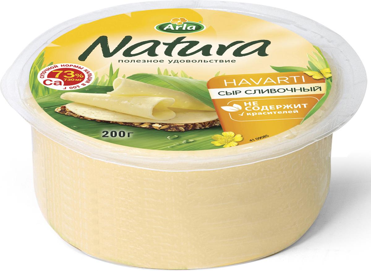 Arla Natura Сыр Cливочный, 45%, 200 г приманка для вредителей родемос мыши вон сыр 100 г
