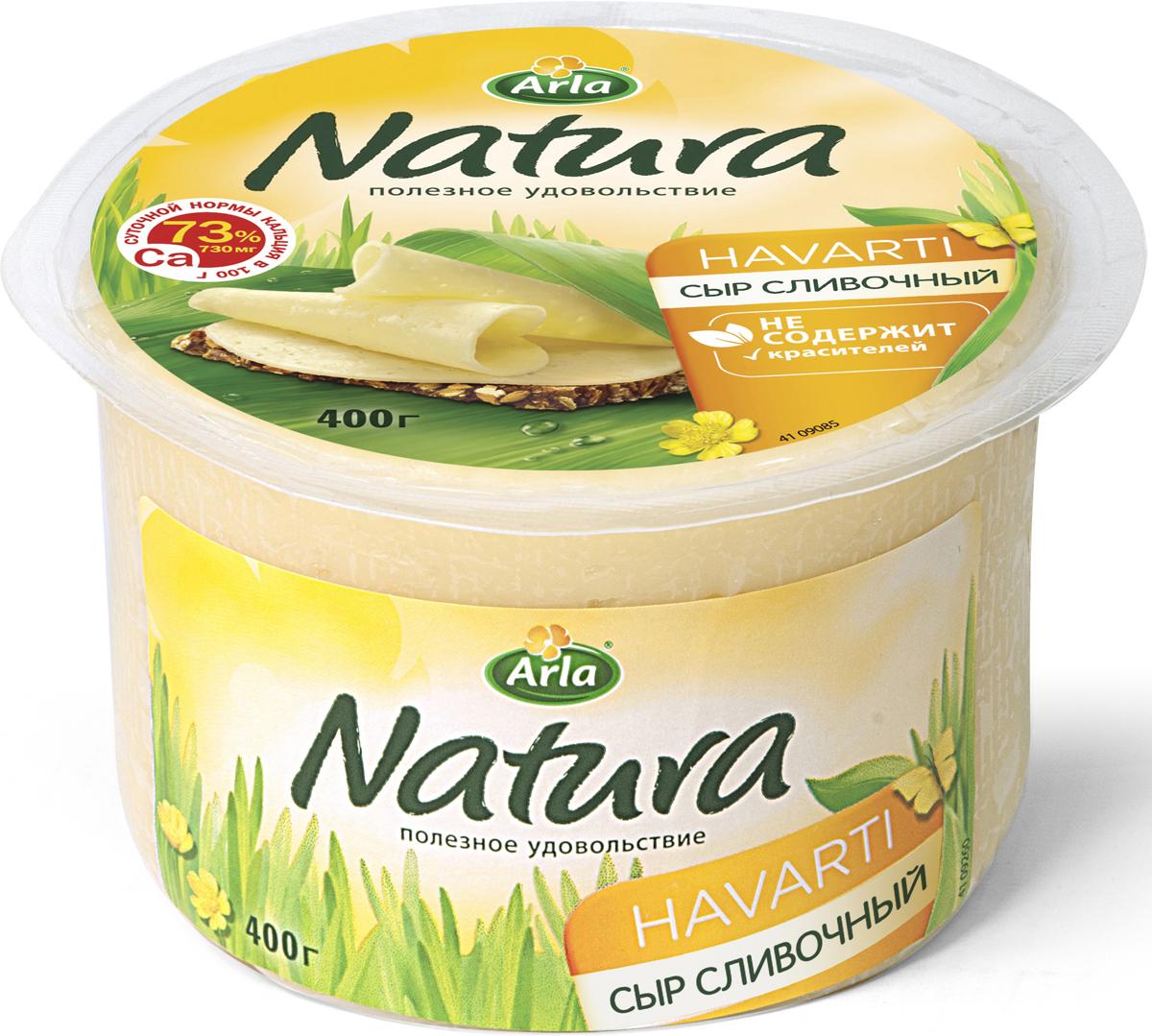 Arla Natura Сыр Сливочный, 45%, 400 г60490Классический натуральный сыр Arla Natura со сливочным вкусом в удобной семейной упаковке. Желтый сыр Arla Natura питательный, вкусный и богат легкоусвояемым кальцием! 100 г сыра ArlaNatura Сливочный помогут восполнить вашу суточную потребность в кальции на 73%. Подходит для вегетарианцев.