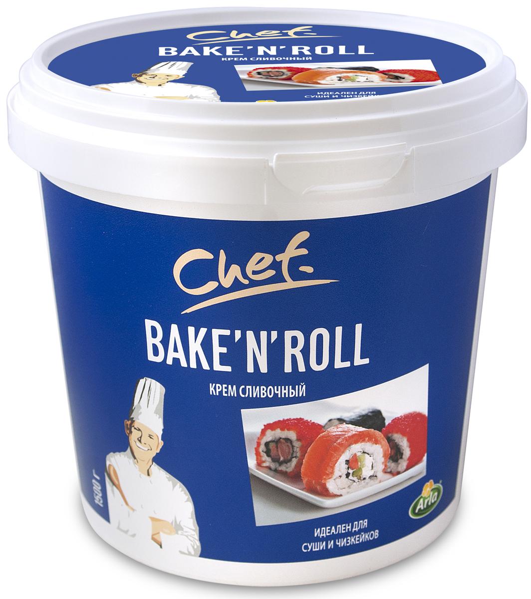 Arla Chef BakenRoll Крем Сливочный, 64%, 1500 г53597Крем Arla Chef BakenRoll обладает плотной консистенцией, эластичной текстурой и нежным сливочным вкусом. Продукт универсален, идеально подходит как для приготовления суши, так и для различных соусов, крем-супов и десертов: чизкейка, парфе, тирамису. Плотность BakenRoll позволяет получить ровный эстетичный срез при приготовлении роллов. Кроме того, продукт отлично ведет себя при запекании.Массовая доля жира в сухом веществе 64%. Состав: вода, масло сливочное несоленое, пищевая добавка (сухой молочный белок, стабилизатор модифицированный крахмал Е1442, соль поваренная пищевая, загуститель каррагинан), регуляторы кислотности: Е575 и лимонная кислота. Пищевая ценность на 100г: белки 6,3г, жиры 25г, углеводы 5,4г.Энергетическая ценность 272ккал.Хранить при температуре от +2 до +5С.Срок годности: 140 дней.