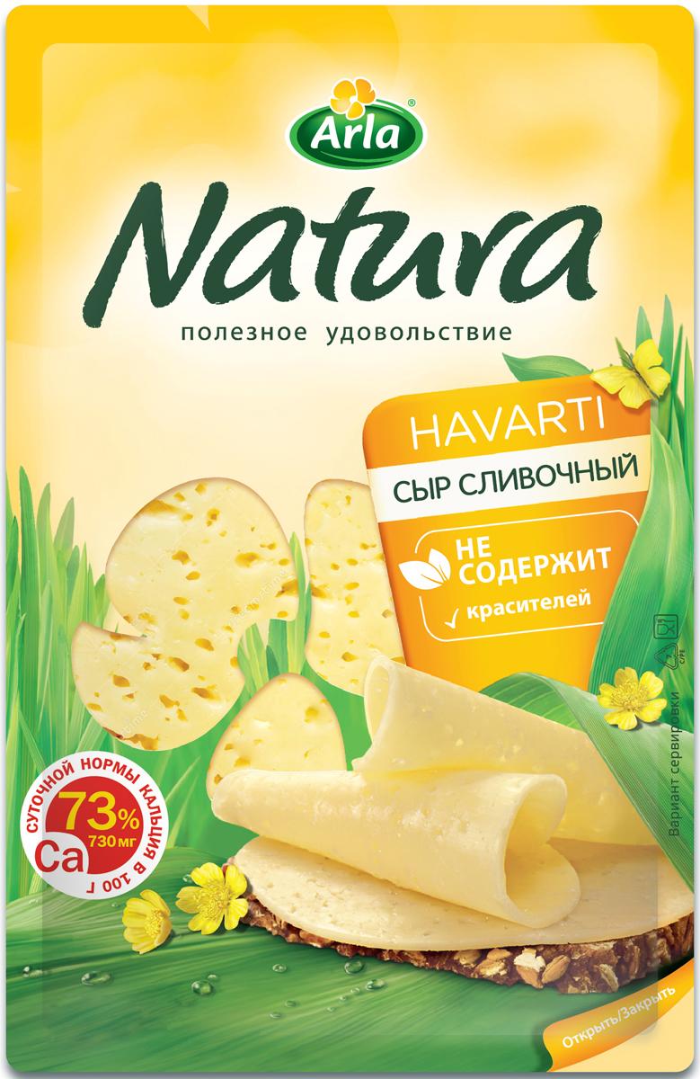 Arla Natura Сыр Сливочный, 45%, нарезка, 150 г бейджи горизонтальные brauberg 60х90 мм с держателем рулеткой упаковка 5 шт