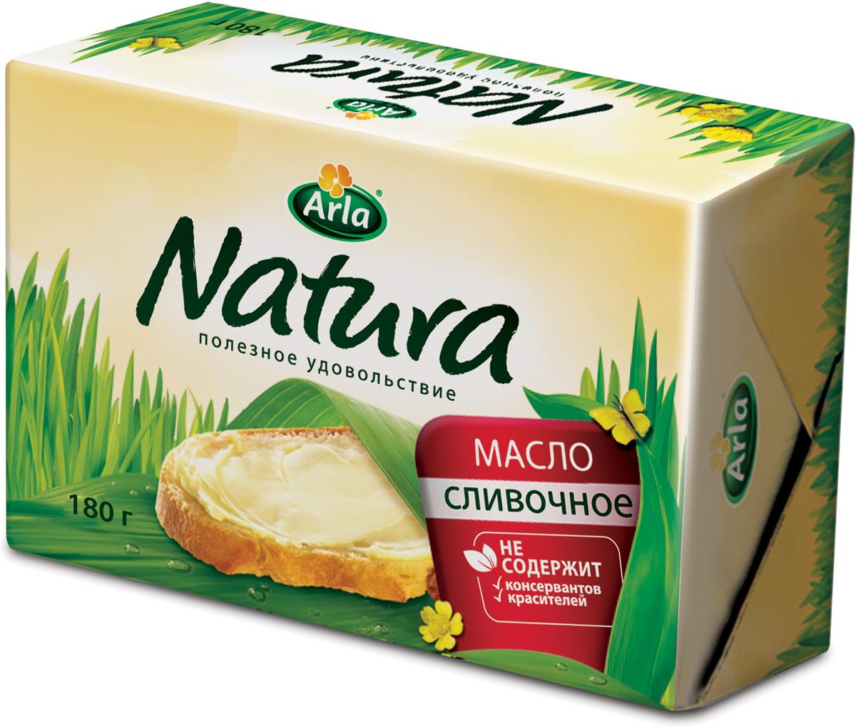 Arla Natura Масло Сливочное, 82%, 180 г arla natura молоко безлактозное ультрапастеризованное 1 5% 1 л