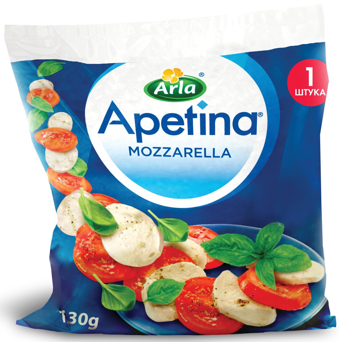 Arla Apetina Сыр Моцарелла, 45%, 130 г60972Свежая моцарелла Arla Apetina изготавливается по традиционному итальянскому рецепту. Идеально подходит для приготовления пиццы и салатов!