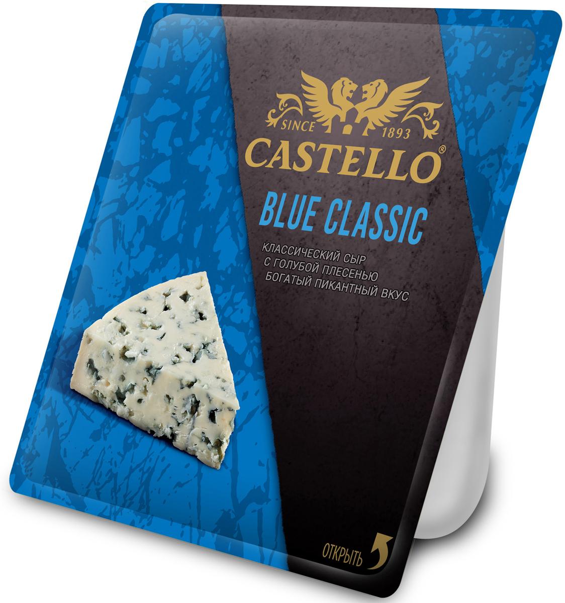 Castello Blue Classic Сыр с голубой плесенью, 50%, 125 г67287Классический сыр с голубой плесенью. Вкус сыра богатый и пикантный. Украсит Вашу сырную тарелку, а также не заменим в приготовлении соусов и супов. Прекрасно сочетается с сухими рислингами и десерными сотернами.