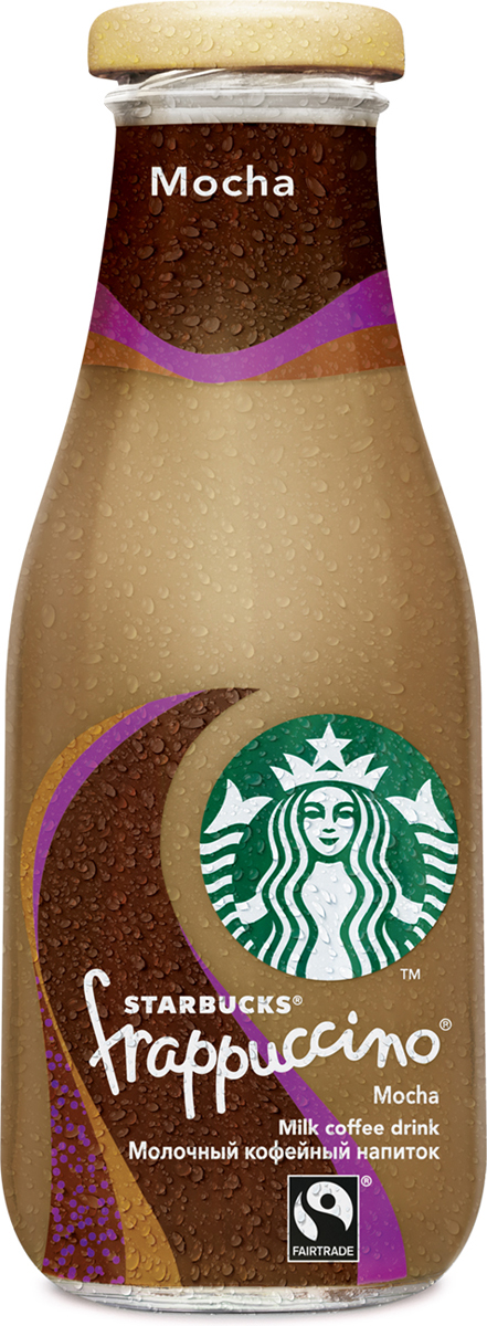 Starbucks Frappuccino Mocha, молочный кофейный напиток, 1,2%, 250 мл starbucks frappuccino mocha молочный кофейный напиток 1 2