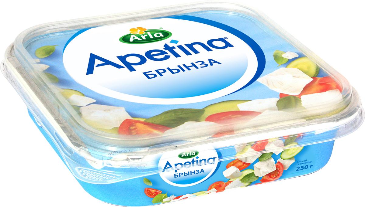 Arla Apetina Сыр Брынза, 250 г68404Знакомый вкус брынзы в удобной современной упаковке, в которой продукт может храниться после вскрытия.