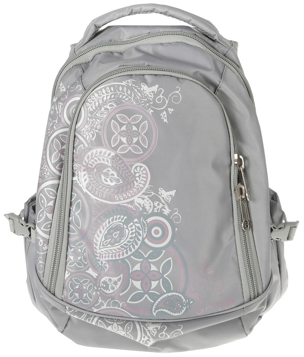 Рюкзак молодежный женский Grizzly, цвет: серый, сиреневый, белый, 14,5 л. RD-643-2/5RD-643-2/5_сиреневыйЖенский рюкзак Grizzly изготовлен из полиэстера и имеет два главных отделения, закрывающиеся на застежки-молнии, боковой карман, внутренний карман на молнии, внутренний карман-пенал для карандашей.Рюкзак с анатомической спинкой оснащен двумя широкими мягкими лямками регулируемой длины и удобной короткой ручкой.