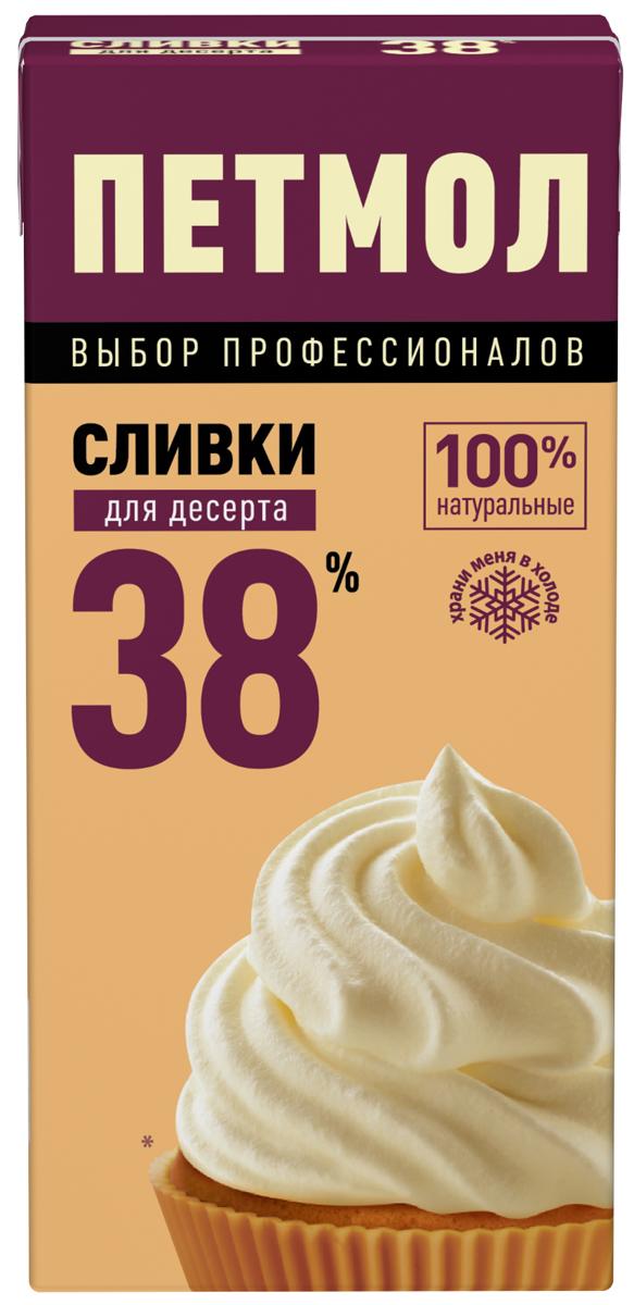Петмол Сливки, 38%, 1 л parmalat сливки ультрастерилизованные 23% 0 2 л