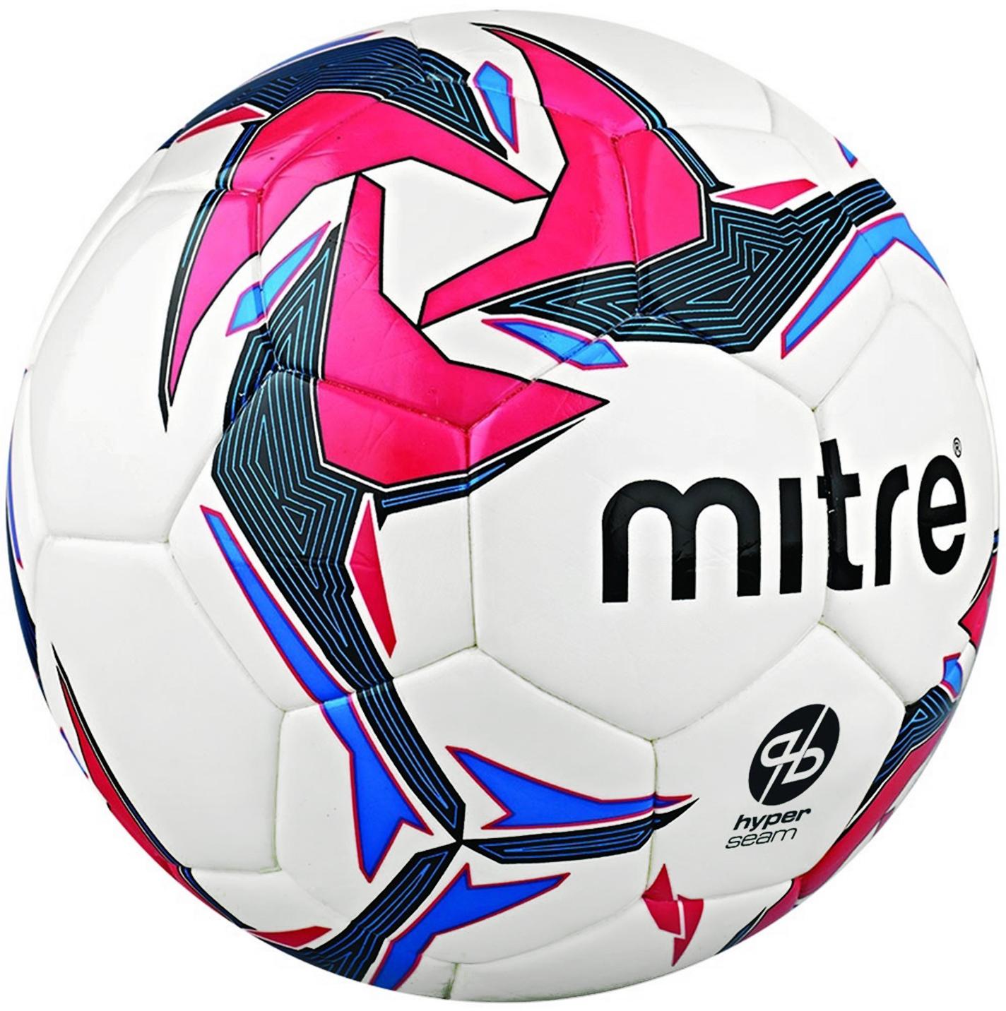 все цены на Мяч футзальный Mitre