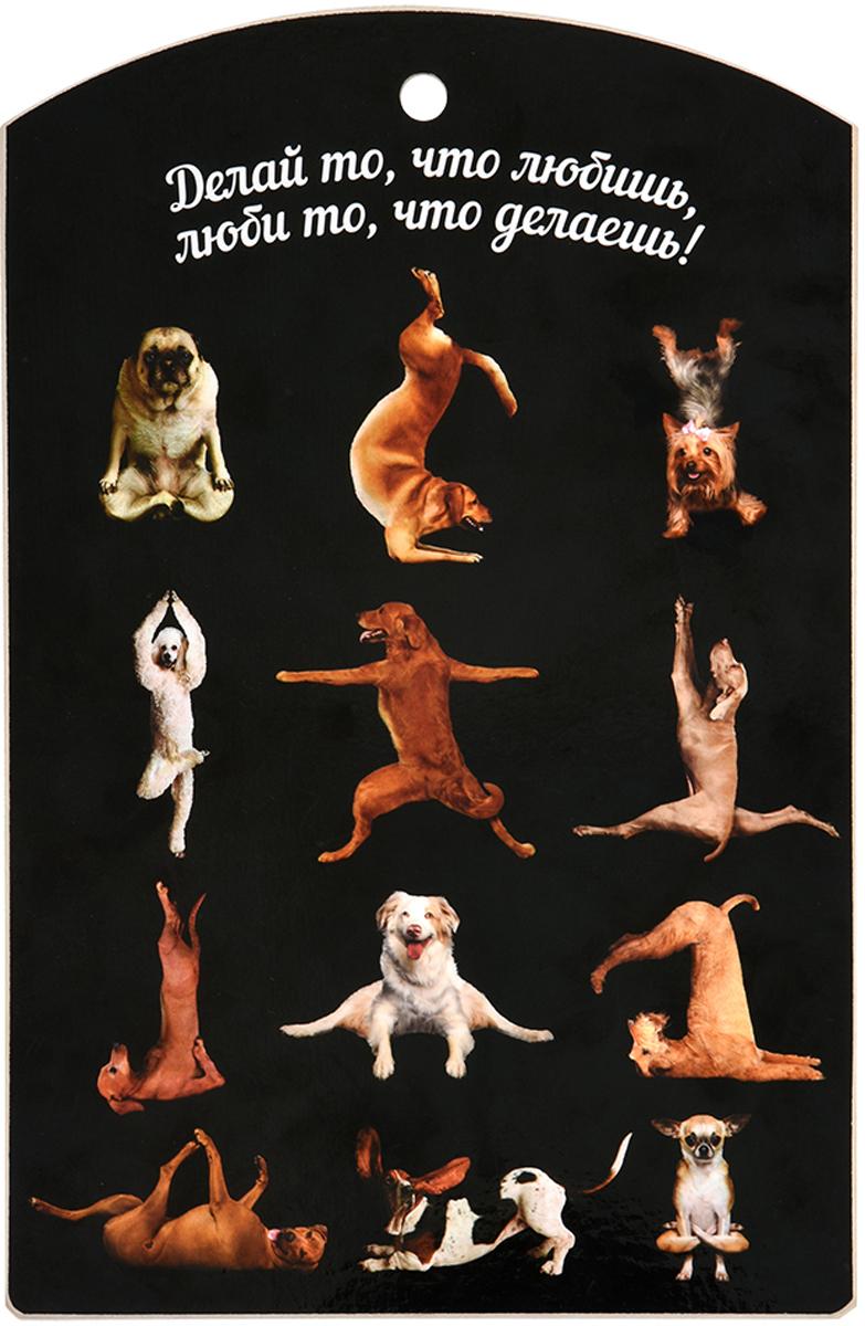 Доска разделочная Marmiton Йога-собаки, цвет: черный, 29 х 18,5 см17122Разделочная доска Marmiton Йога-собаки, изготовленная из дерева, прекрасно подходит для разделки и измельчения всех видов продуктов. С лицевой стороны изделие декорировано изображением собак. Доска имеет отверстие для подвешивания на крючок.Размер доски: 29 х 18,5 см.