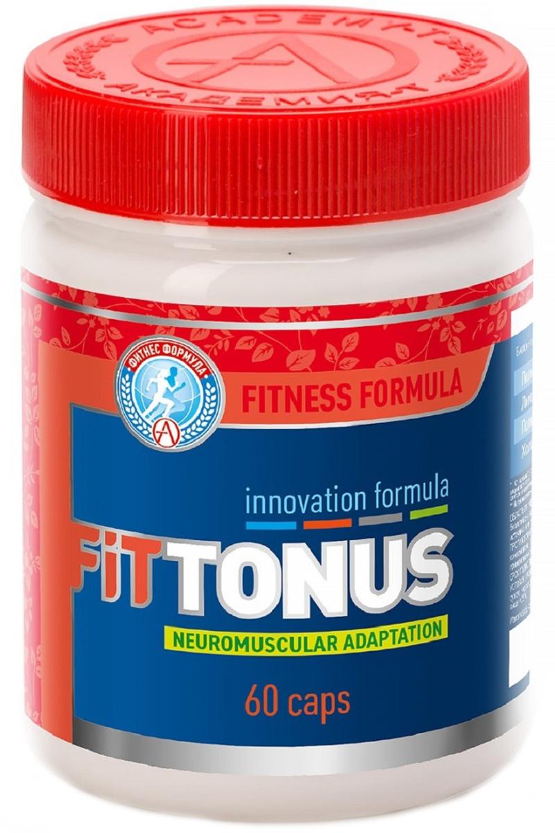 Специальные препараты Академия-Т Fit Tonus, 60 таблетокБП-00001806Fit Tonus - это продукт специализированного спортивного питания.Разработанный для нормализации психофизического состояния и ускорения нейромышечной передачи у спортсменов при интенсивных физических нагрузках. Различные компоненты в составе продукта действуют комплексно, оказывая синергетический эффект.Fit Tonus решает следующие задачи:- повышает выносливость, физическую работоспособность и адаптацию организма к физическим нагрузкам.- улучшает передачу нервного импульса.- предупреждает утомление, ускоряет восстановительные процессы в организме.- снижает избыточное накопление молочной кислоты (лактата) в мышцах.- оказывает тонизирующее действие: активизирует жизненные силы организма.- минимизирует мышечный болевой синдром, способствует снижению спазма мышц при микроскопических разрывах мышечных волокон.- укрепляет иммунитет, повышает устойчивость организма к неблагоприятным воздействиям внешней среды.- замедляет процессы старения клеточных мембран, структур самих клеток и, следовательно, всего организма в целом.- нормализует функции сердечно-сосудистой и вегетативной нервной системы.- обладает антиканцерогенным действием.- обеспечивает устойчивость клеток печени к повреждающим факторам.- служит эффективной защитой при стрессовых нагрузках.Fit Tonus прошел клинические испытания и имеет свидетельство о государственной регистрации.В рамках действующего учебно-тренировочного сбора в испытании принимали участие более 20 спортсменов.Проводилась оценка:- физической выносливости и работоспособности;- состояния двигательно-координационных параметров;- эмоционального состояния.Результаты на фоне приема продукта:- повышение адаптационных возможностей к интенсивной физической нагрузке;- улучшение координационных способностей;- отсутствие признаков утомляемости и тревожности.Fit Tonus подходит для применения как в тренировочном, так и в соревновательном и восстановительном периоде. Продукт не содержит компонентов, п