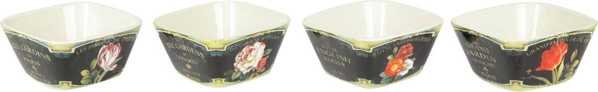 Набор салатников Certified International Цветущий сад, диаметр 13 см, 4 шт набор для специй certified international вино и виноград 2 предмета