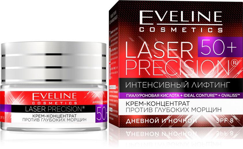 Eveline Крем-концентрат против глубоких морщин дневной и ночной 50+ Laser Precision, 50 мл