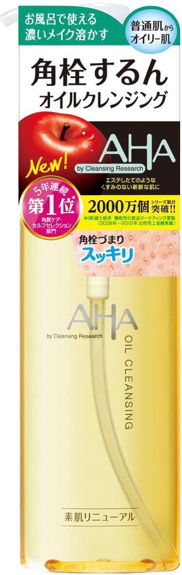 BCL Очищающее масло для снятия макияжа, 145 мл046011Масло превосходно удаляет макияж, застарелый кератин, глубоко очищает поры, оказывает мягкое пилингующее действие, не вызывает ощущения сухости и стянутости, хорошо смягчает кожу. Содержит масла только растительного происхождения.Активные компоненты: АНА- комплекс -гидроксикислот оказывает отшелушивающее, увлажняющее, противовоспалительное и антиоксидантное действие, а также стимулирует синтез коллагена. Яблочный сок помимо отшелушивающего действия стимулирует клетки, усиливая клеточный метаболизм. Токоферол - мощный антиоксидант. После использования средства кожа становится нежной, гладкой и бархатистой.