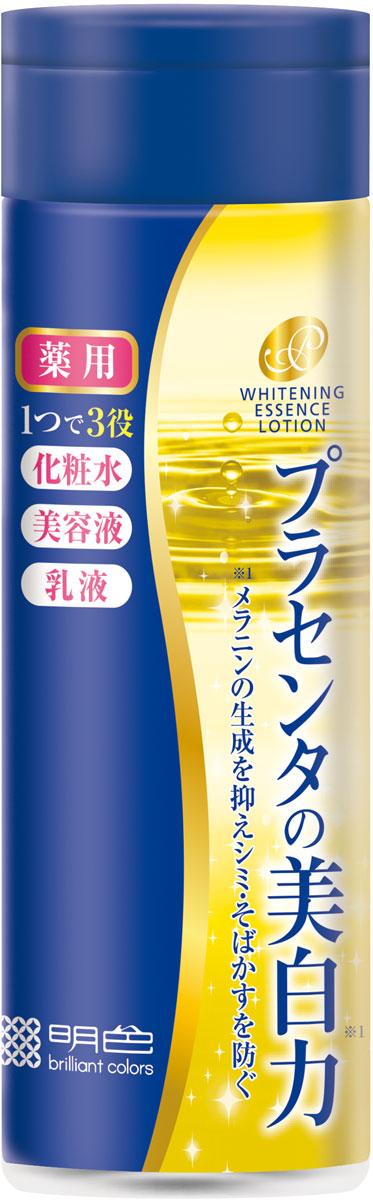 Meishoku Лосьон - эссенция с экстрактом плаценты, с отбеливающим эффектом, 190 мл236068Антивозрастное средство. Предупреждает появление пигментных пятен.Увлажняет и отбеливает кожу, придавая лицу здоровый и сияющий вид!Совмещая действие лосьона, молочка и эссенции, средство глубоко увлажняет, поддерживает оптимальный уровень влаги в клетках кожи, придает упругость и эластичность.Активные компоненты в составе средства обладают увлажняющими, восстанавливающими и отбеливающими свойствами:Экстракт плаценты регулирует образование меланина в клетках кожи, предупреждая появление пигментных пятен и веснушек. Предотвращает сухость, увлажняет, активизирует обновление клеток кожи.Коллаген увлажняет, предупреждая появление морщинок, придает коже упругость и эластичность.Масло рисовых отрубей питает кожу, придает ей гладкость и упругость.Экстракты шелковицы и коикса (бусенника) осветляют кожу, предотвращают появление пигментных пятен.В составе средства используется экстракт плаценты высокой степени очистки и только собственного производства.